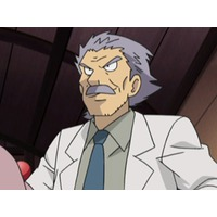 Professor Kodama