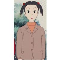 Tani Tsuneko