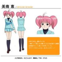Image of Megumi Minami