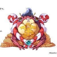 Image of Hachirobei