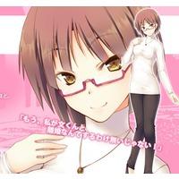 Image of Reiko Naruse