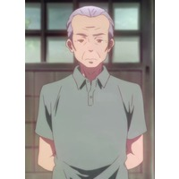 Image of Rikka's Grandfather