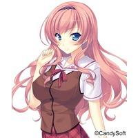 Image of Sara Himeji