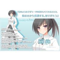 Image of Rikka Suzunomiya