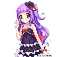 Image of Natsuki Yasaka