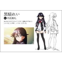 Image of Rei Kuroki