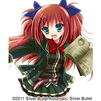 Image of Nanami Mitsuki
