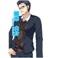 Image of Daisuke Kaburagi
