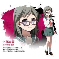 Image of Emi Urabe