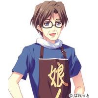 Image of Seiichi Sakura