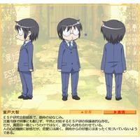Image of Daichi Muroto