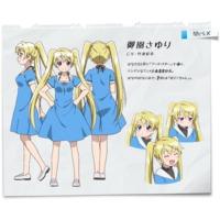 Image of Sayuri Misono