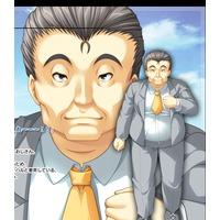 Image of Kouichirou Tajima