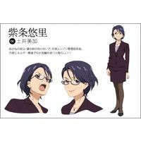 Image of Yuuri Shijou