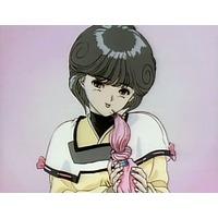 Image of Ai Amano