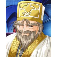 Image of High Priest
