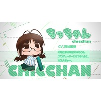 Chicchan