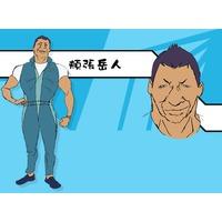 Image of Gakuto Houbari