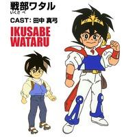Profile Picture for Wataru Ikusabe