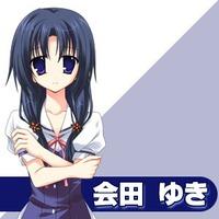 Yuki Aida