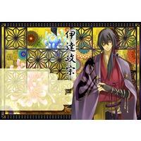 Image of Masamune Date