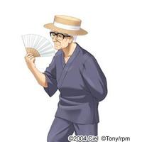 Image of Inbe Motoichirou