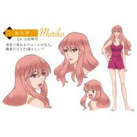 Image of Mariko