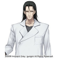 Image of Naoki Murase
