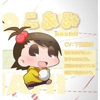 Image of Koami