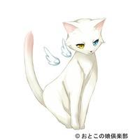 Image of Mia