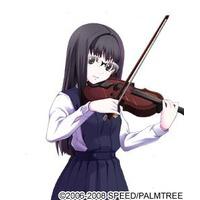 Image of Ren Ayase