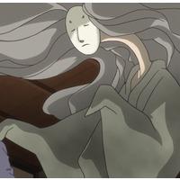 Image of Amana