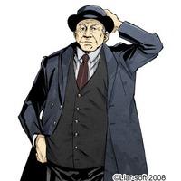 Image of George Lestrade
