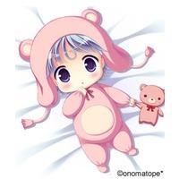 Image of Mikuru