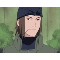 Image of Genma Shiranui