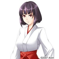 Shizuna Saenoki