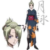 Tsukuyo