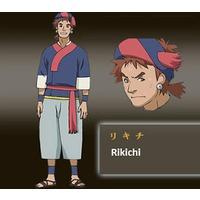 Image of Rikichi