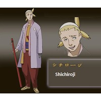 Image of Shichiroji