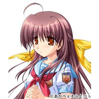 Image of Natsumi Hinata