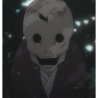 Image of Susugi