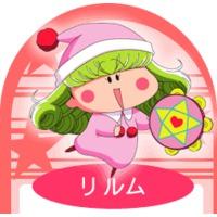 Image of Rima