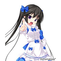 Image of Tsubaki Yatake