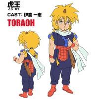 Image of Toraoh