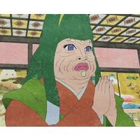 Image of Genkei