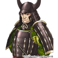 Image of Ittetsu Inaba