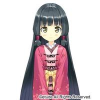 Image of Nanaho Tokito