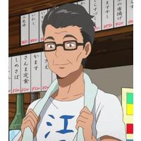 Image of Tamotsu Usami