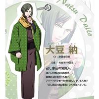 Image of Natsu Daito
