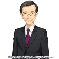 Image of Sadaji Yamagaki